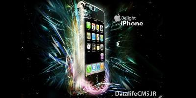 Efectos para el iPhone